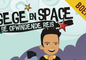 Gege and Space Android App